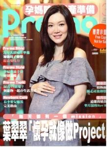 懷孕營養1