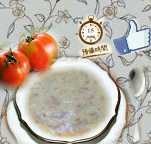 超簡易! 補血抗壓早餐 (27. 10.2015)