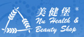 Nu Health & Beauth Shop