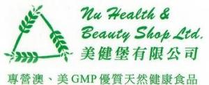 Nu Health & Beauty Shop Ltd.