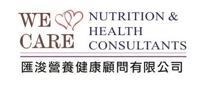 We Care Nutrition & Health Consultants